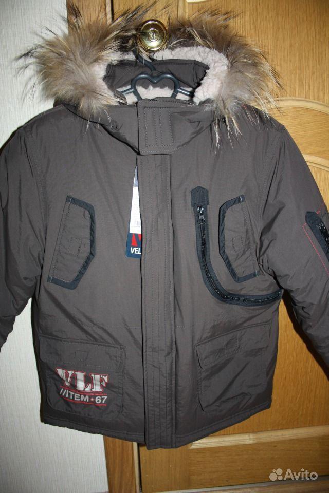 Купить Куртки Kerry На Мальчика