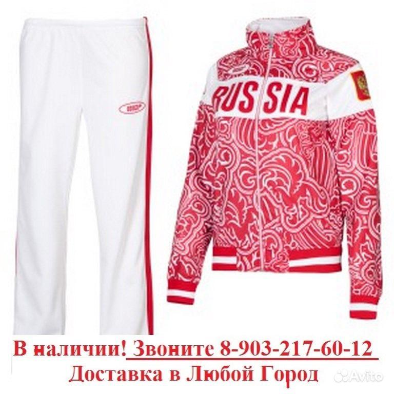 Bosco Sport Спортивная Одежда