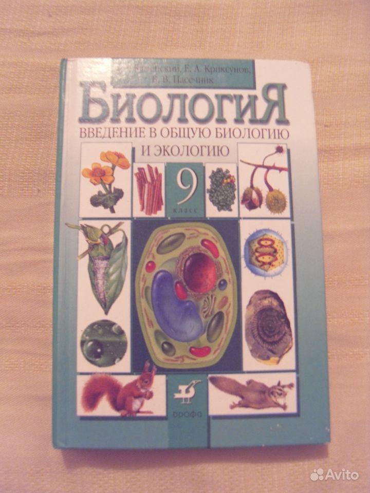 Как сделать лабиринт по биологии