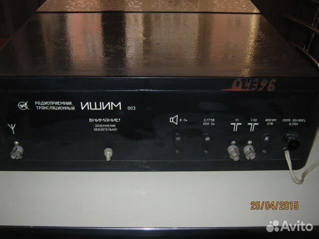 """Радиоприёмник """"Ишим 003"""""""