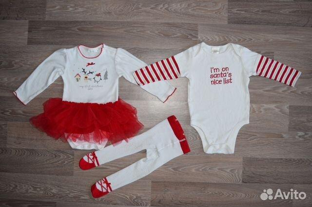 Детская Одежда Next Интернет Магазин