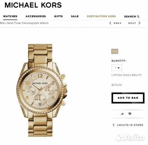 такая хитрая часы michael kors мужские цена официальный сайт парфюмерном магазине