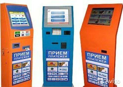 The network of payment terminals
