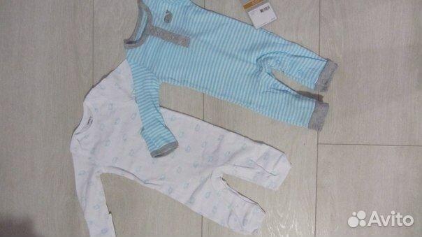 Одежда Для Новорожденных Нижний Новгород