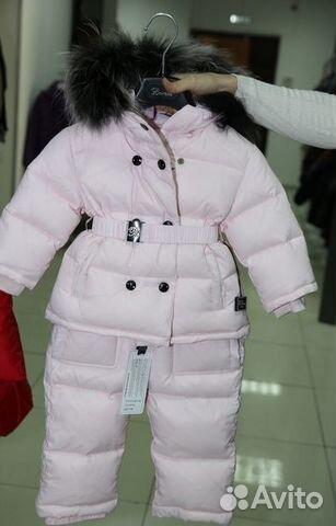 Детские Зимние Костюмы Borelli