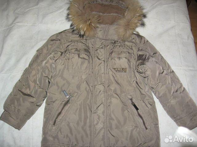Купить Зимнюю Куртку Альпекс