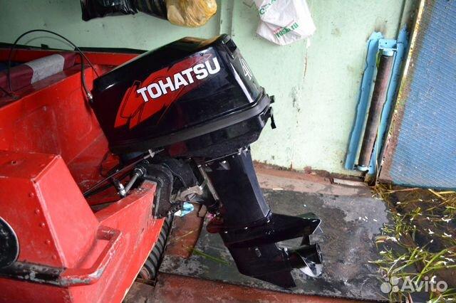 куплю лодочный мотор б у в татарстане