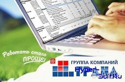 Гранд Смета 4.0.3.469 + Видео самоучитель к программе ГРАНД - СМЕТА скач