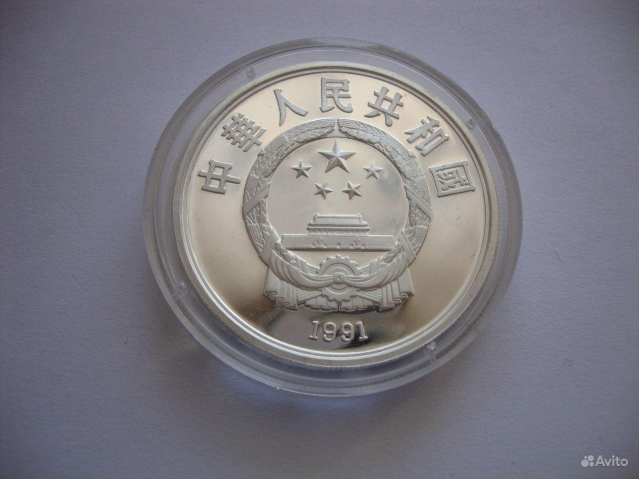 Китай 10 юаней 1991 Олимпиада Лыжи спуск купить в Москве на Avito