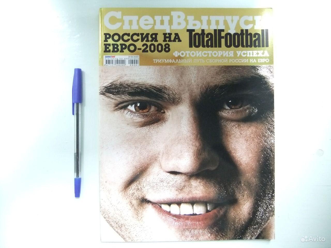 y журнал тотал футбол