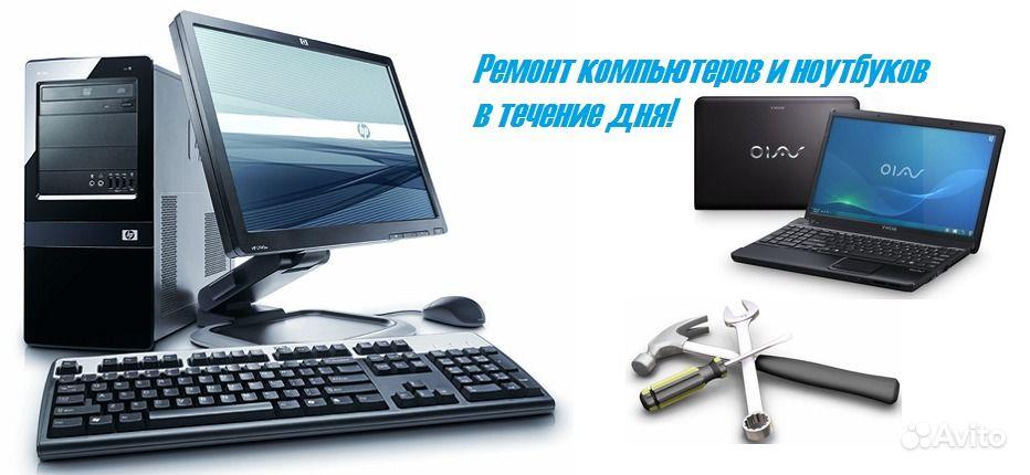 Ремонт компьютеров михайловск на дому