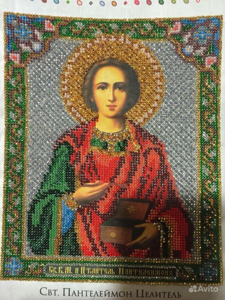 Икона Святого Пантелеймона Целителя ...: https://avito.ru/moskva/kollektsionirovanie/ikona_svyatogo...
