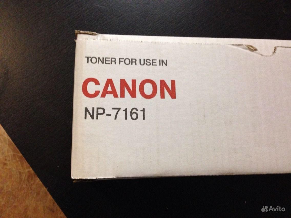 canon-np-7161-toner-v-moskve