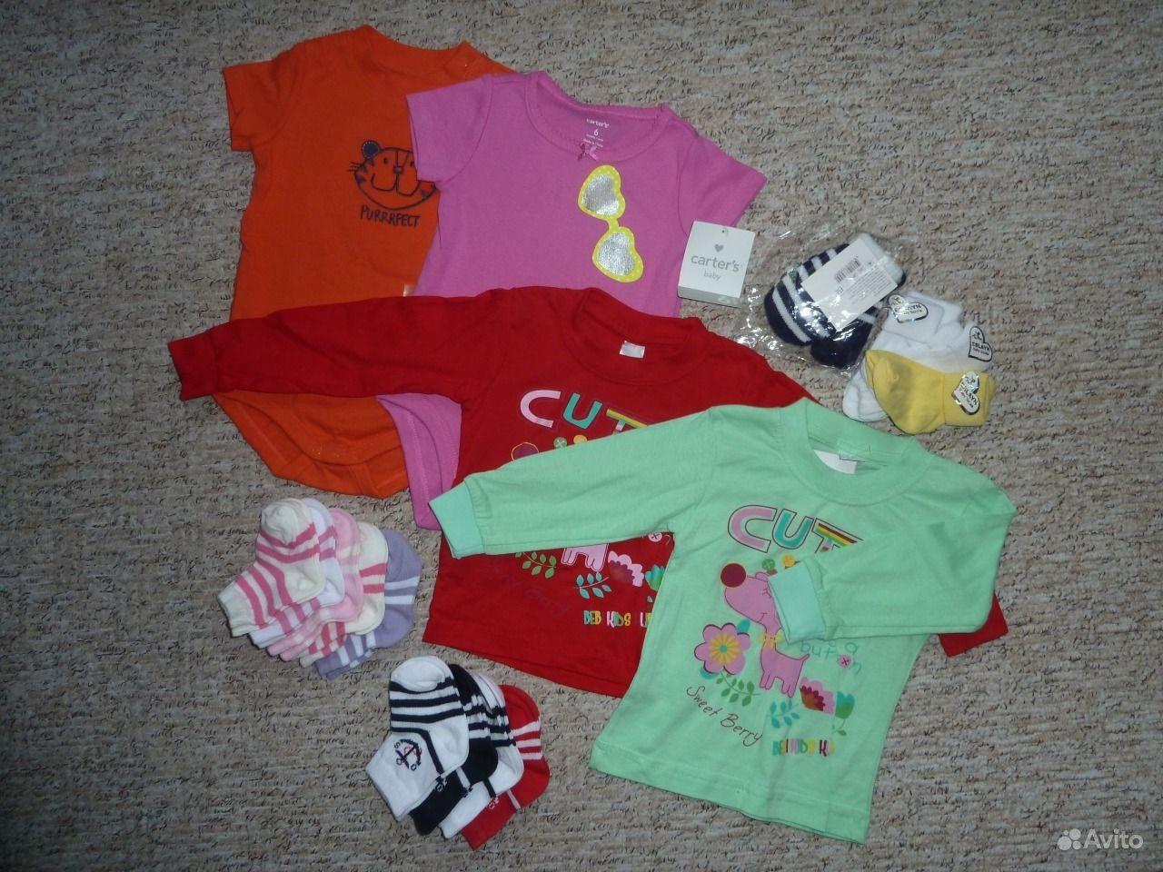 купить детские вещи на авито таганрог