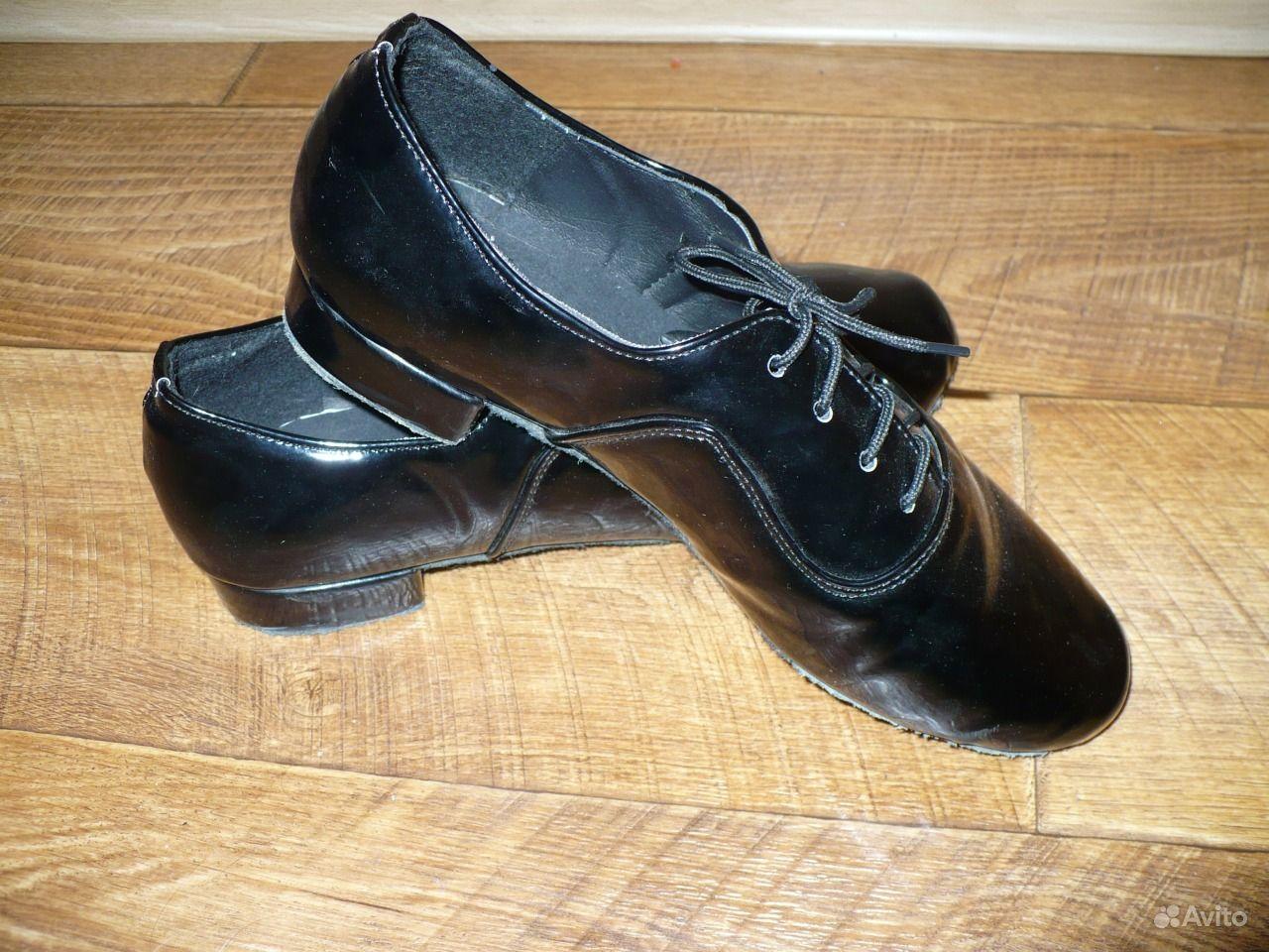 Jana обувь купить