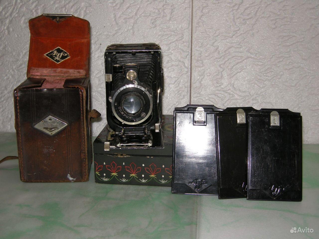 продать фотоаппарат антиквариат в краснодаре очень дорогой, поэтому