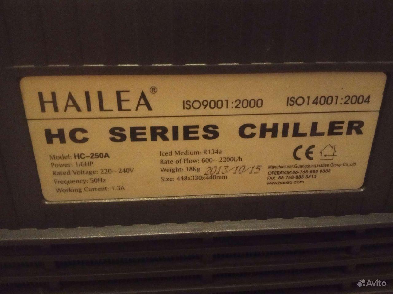 Чиллер(Охладитель,холодильник) для аквариума купить на Зозу.ру - фотография № 6