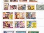 Марки СССР 1960-1969 года 51 штука