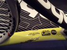 Теннисная ракетка Babolat Pure junior 25 и сумка-ч