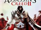 Assassins Creed 2 и 3 для PS3