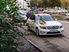 Аренда белый мерседес Mercedes Свадьба