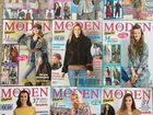 Журналы Moden разных годов