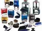 Изготовление печатей и штампов объявление продам