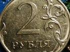 Монеты объявление продам