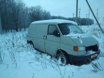 авито челябинская область авто с пробегом иномарки фольксваген транспортер