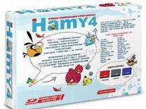 Приставка Hamy