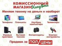 Сварочный аппарат PIT PMI200-D1 / Лыс01
