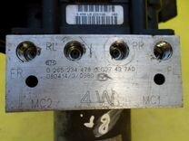 Блок Абс ABS 2.3л Турбо Мазда CX-7 2006-2012г б/у