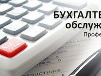регистрация ооо программа скачать ифнс