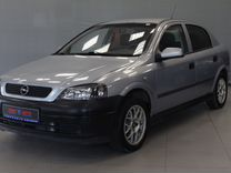Opel Astra, 2002 г., Ростов-на-Дону