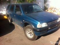 Запчасти Opel Frontera A Isuzu Rodeo