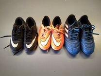 Купить футбольный 3758369c4df4a