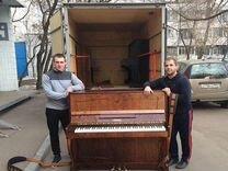 Грузчики, разнорабочие — Предложение услуг в Москве