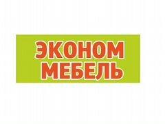Найти работу балаково свежие вакансии работа в иркутске персональным водителем самые свежие вакансии