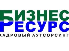 работа вахтой в россии на олх