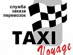 Вакансии работа объявления мценск авито дюртюли доска бесплатных объявлений