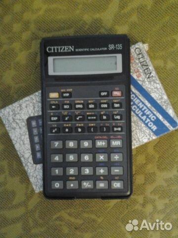 citizen sr-282 инструкция на русском