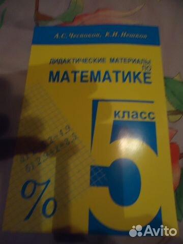 9 класс физика марона гдз