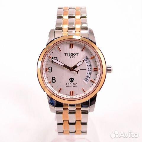 нанести тело купить часы tissot в краснодаре запах пропадает быстрее
