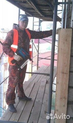 ищу работу бергад плотник уфа купить рождение ребенка: