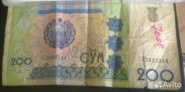 Купить узбекский сум в москве листы для юбилейных монет