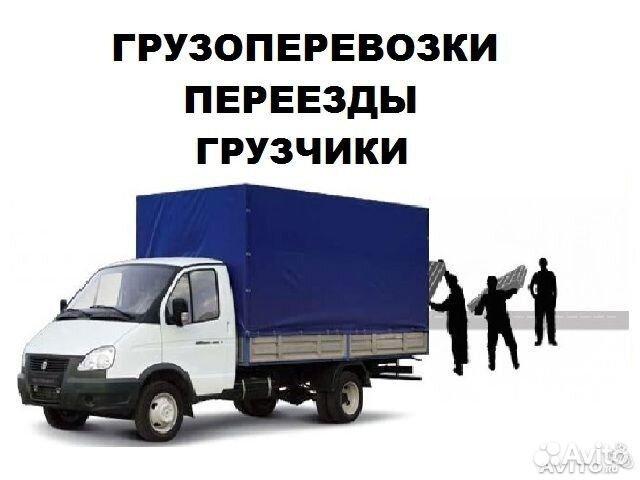 Запчасти для стиральных машин  от 200 рублей Бесплатная