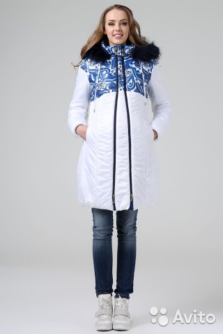 Куртка для беременных демисезонная (пальто) купить в Оренбургской ... 15eb14e15ba