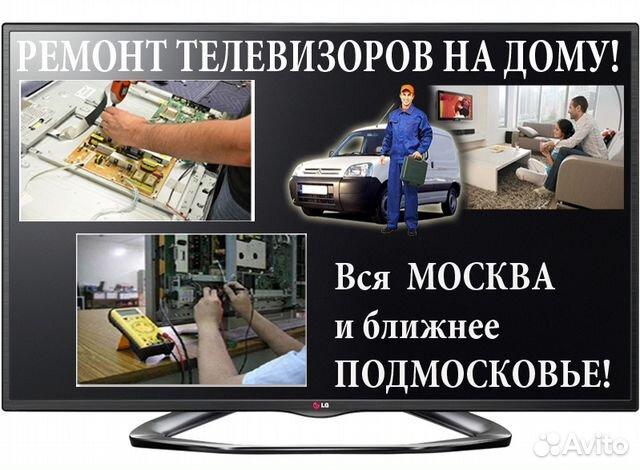 Сайт филлипс - ремонт в Москве ремонт сотового телефона варшавская