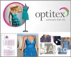 Optitex 15.3. Программa для проектирования одежды