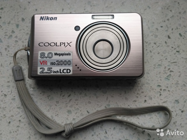 Nikon COOLPIX S520 Drivers PC